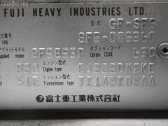 Лямбда-зонд Subaru Forester SF5 EJ20T Фото 2