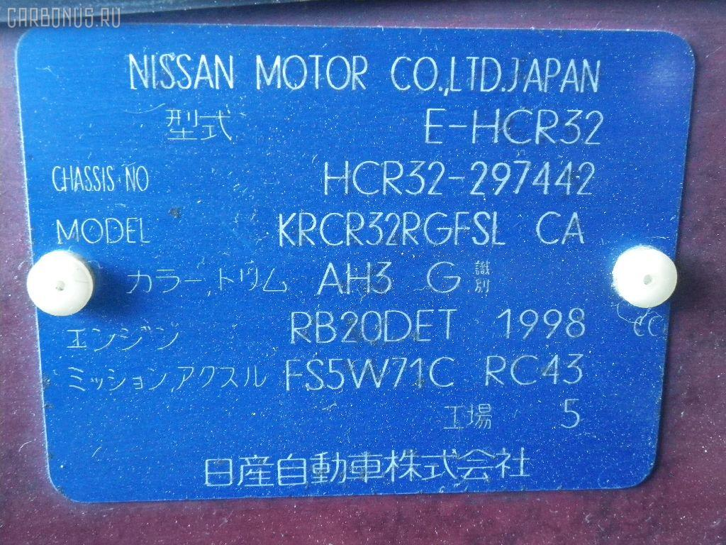 Стойка NISSAN SKYLINE HCR32 RB26DET Фото 2