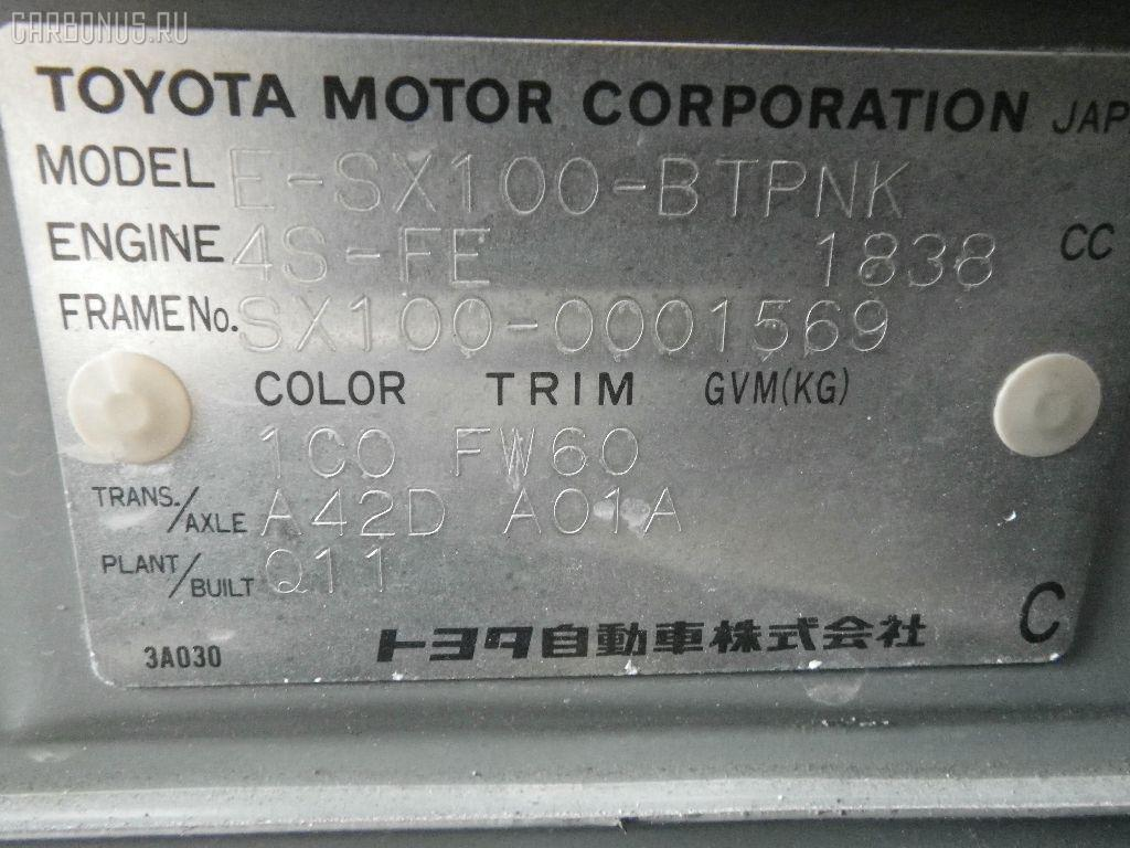 Руль TOYOTA CHASER SX100 Фото 3
