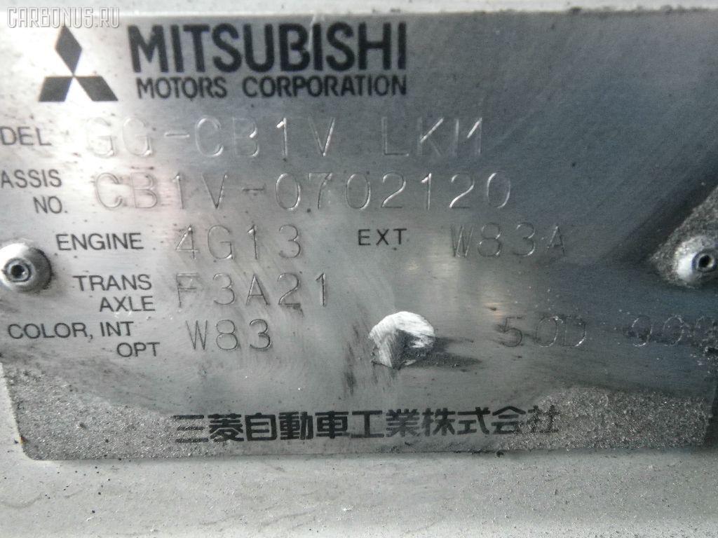 Пружина MITSUBISHI LIBERO CB1V 4G13 Фото 2