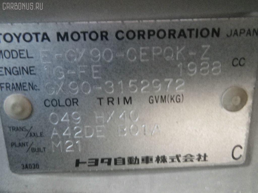 Коммутатор TOYOTA CRESTA GX90 1G-FE Фото 2