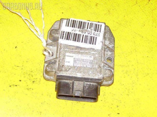 Коммутатор TOYOTA MARK II GX100 1G-FE. Фото 2