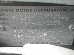 Крышка багажника TOYOTA CARINA AT191 Фото 2