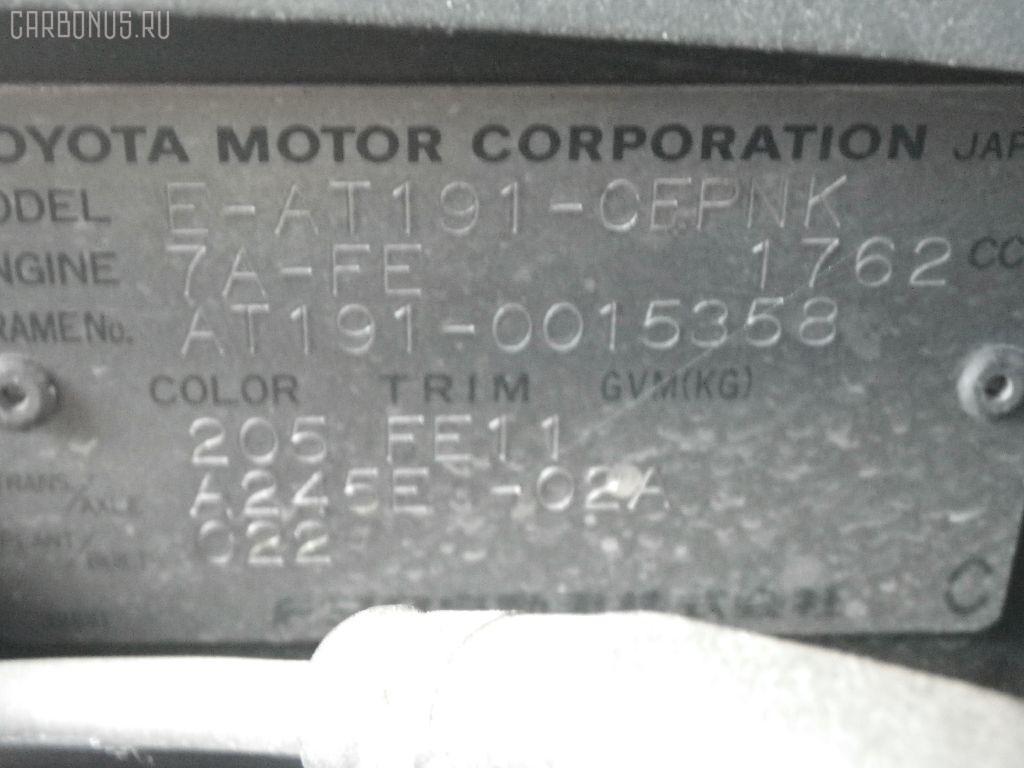 Подкрылок TOYOTA CARINA AT191 7A-FE Фото 2
