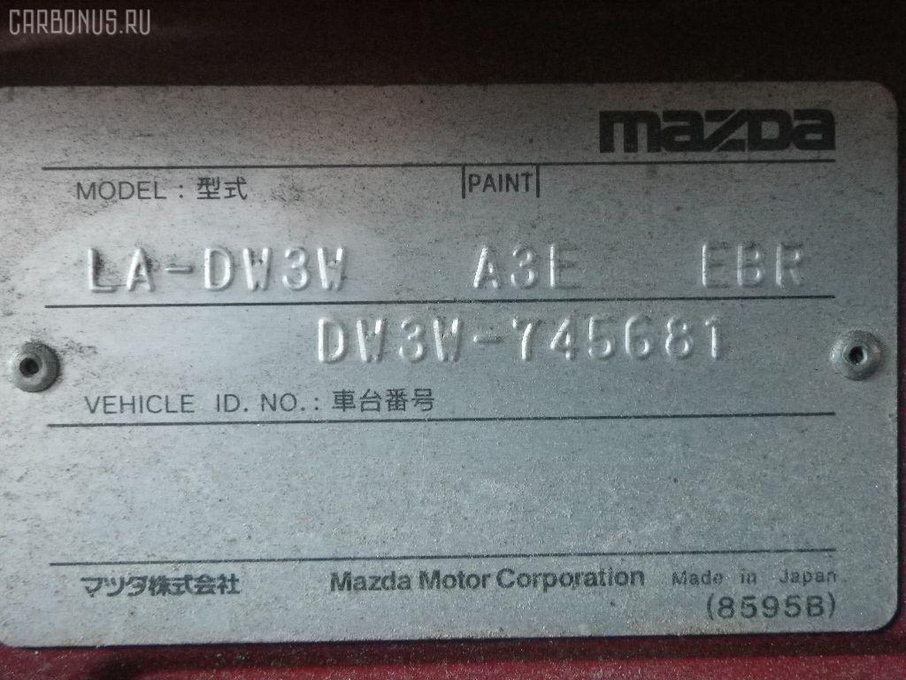 Подкрылок MAZDA DEMIO DW3W B3-ME Фото 2
