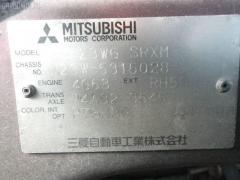 Бачок омывателя MITSUBISHI RVR SPORTS GEAR N23WG Фото 2