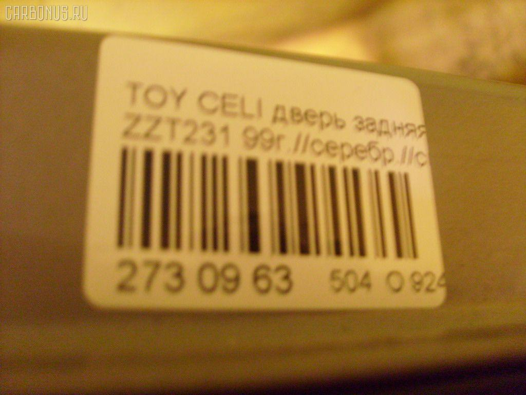 Дверь задняя TOYOTA CELICA ZZT231 Фото 6