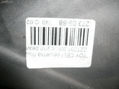Решетка под лобовое стекло Toyota Celica ZZT231 Фото 7