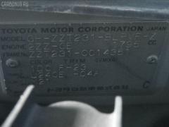 Главный тормозной цилиндр TOYOTA CELICA ZZT231 2ZZ-GE Фото 3