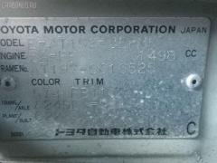 Подкрылок Toyota Carina AT192 5A-FE Фото 2