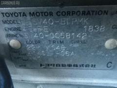 Радиатор кондиционера TOYOTA VISTA SV40 4S-FE Фото 2