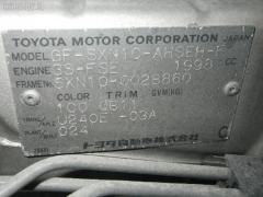 Пружина Toyota Nadia SXN10 3S-FSE Фото 2