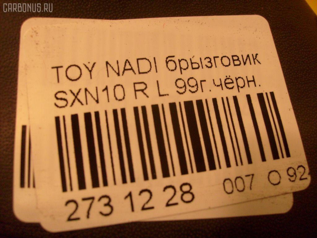 Брызговик TOYOTA NADIA SXN10 Фото 6