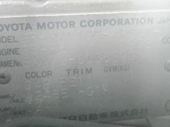 Балка под ДВС Toyota Nadia SXN10H 3S-FE Фото 2