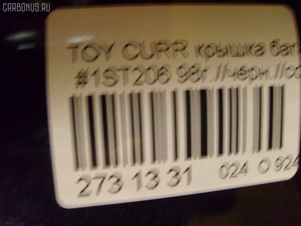 Крышка багажника TOYOTA CURREN ST206 Фото 6