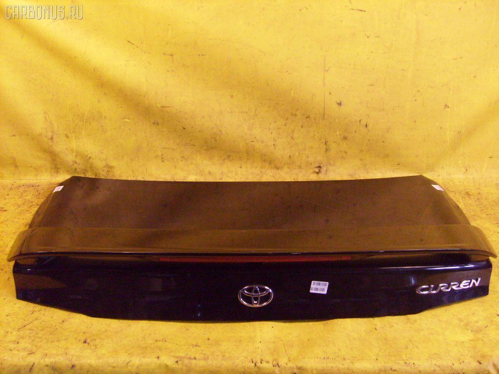Крышка багажника Toyota Curren ST206 Фото 1