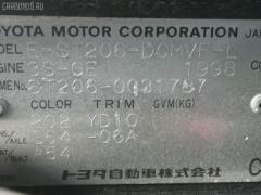 Крышка багажника Toyota Curren ST206 Фото 2