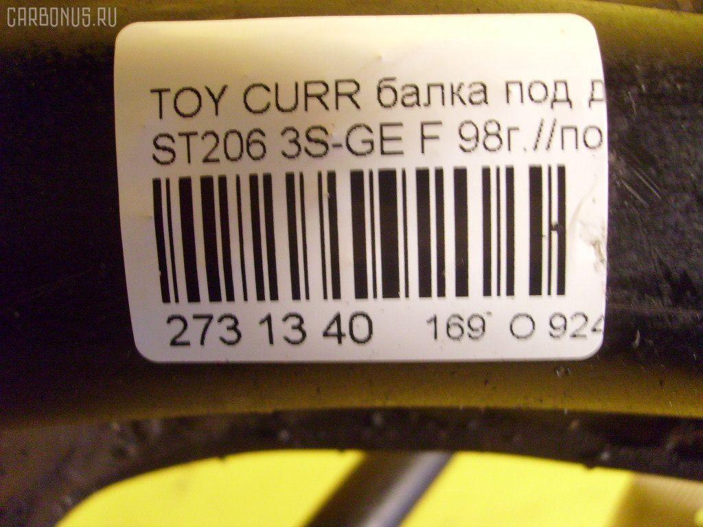 Балка под ДВС TOYOTA CURREN ST206 3S-GE Фото 6