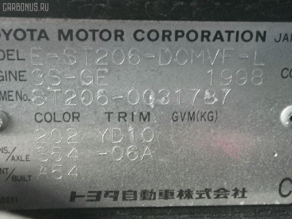 Защита двигателя TOYOTA CURREN ST206 3S-GE Фото 3