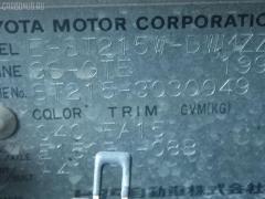 Стабилизатор TOYOTA CALDINA ST215W Фото 2