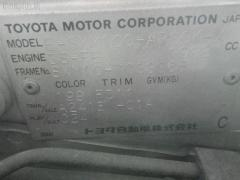 Крепление глушителя TOYOTA IPSUM SXM10G 3S-FE Фото 2