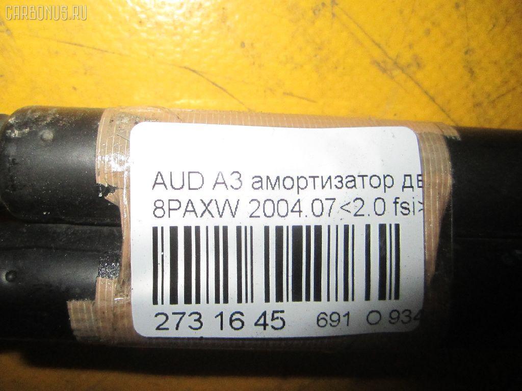 Амортизатор двери AUDI A3 8PAXW Фото 2