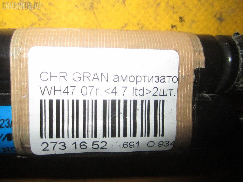 Амортизатор двери JEEP GRAND CHEROKEE III WH47 Фото 2