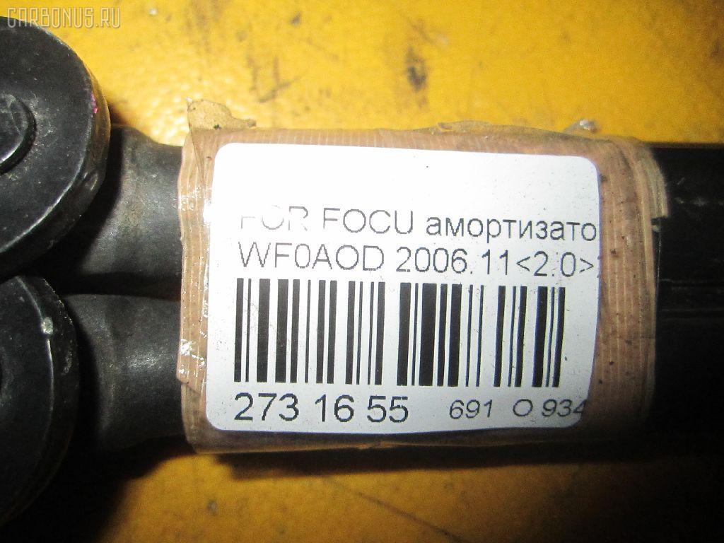 Амортизатор двери FORD FOCUS C-MAX WF0AOD Фото 2