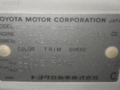 Стекло Toyota Mark ii GX90 Фото 2