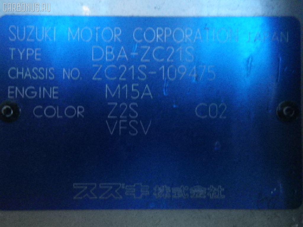 Зеркало двери боковой SUZUKI SWIFT ZC21S Фото 4