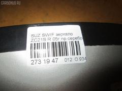 Зеркало двери боковой Suzuki Swift ZC21S Фото 8