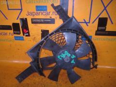 Вентилятор радиатора кондиционера MITSUBISHI PAJERO MINI H56A 4A30T Фото 1
