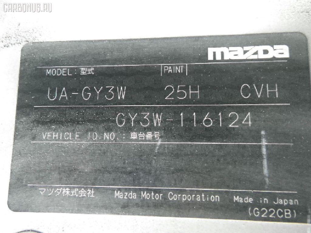 Подушка КПП MAZDA ATENZA SPORT WAGON GY3W L3-VE Фото 3