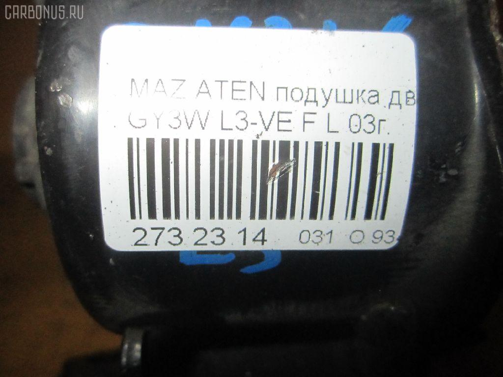 Подушка КПП MAZDA ATENZA SPORT WAGON GY3W L3-VE Фото 7