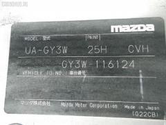 Крепление бампера MAZDA ATENZA SPORT WAGON GY3W Фото 3