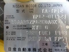 Тросик на коробку передач NISSAN PRIMERA TP12 QR20DE Фото 3