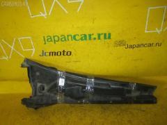 Решетка под лобовое стекло Nissan Cedric MY34 Фото 1