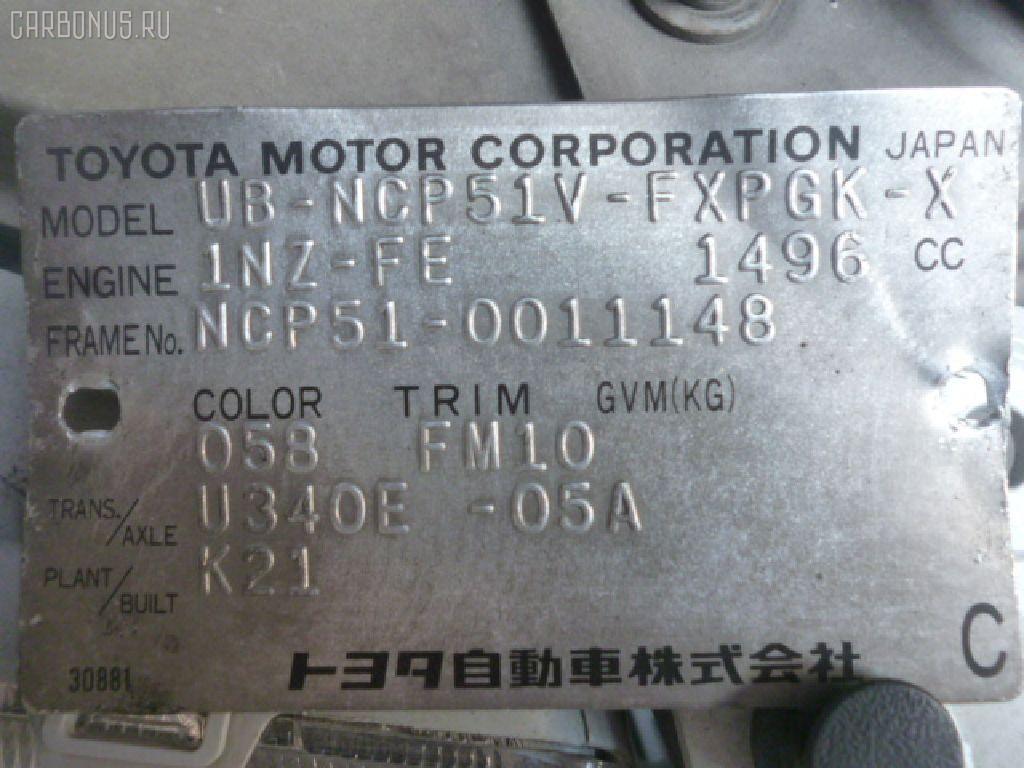 Спидометр TOYOTA SUCCEED NCP51V 1NZ-FE Фото 3
