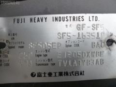Решетка под лобовое стекло Subaru Forester SF5 Фото 3