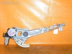 Стеклоподъемный механизм Nissan Liberty RM12 Фото 1