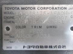 Кожух ДВС Toyota Crown JZS175 2JZ-FSE Фото 2