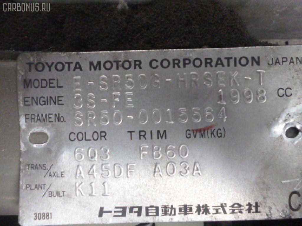Телевизор TOYOTA LITE ACE NOAH SR50G 3S-FE Фото 2