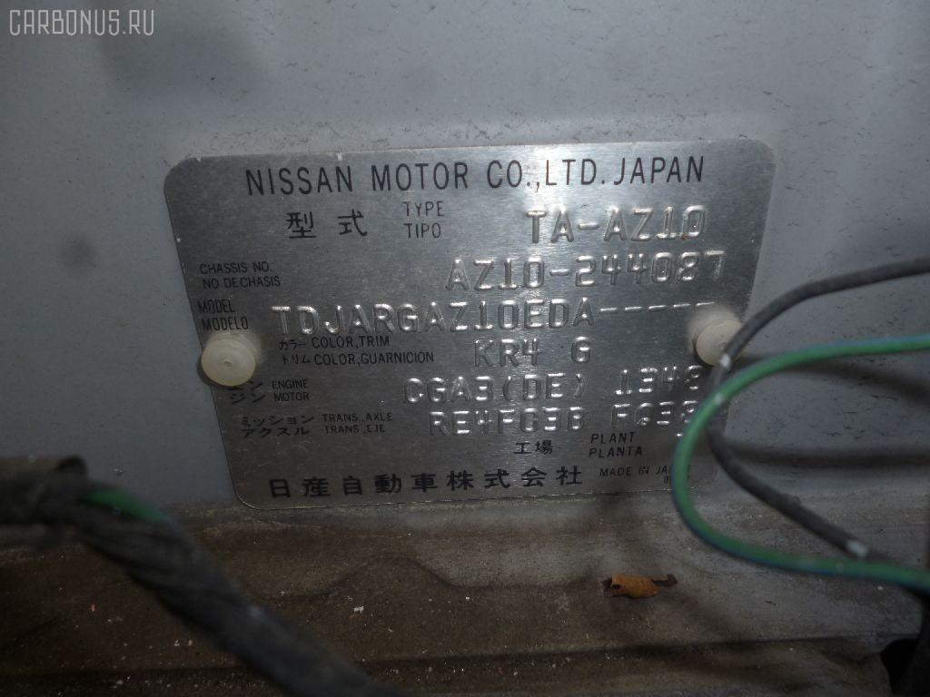 Планка телевизора NISSAN CUBE AZ10 CGA3DE Фото 2