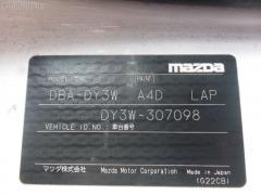 Радиатор ДВС MAZDA DEMIO DY3W ZJ Фото 3