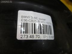 Рычаг Bmw 3-series E36-CB25 Фото 6