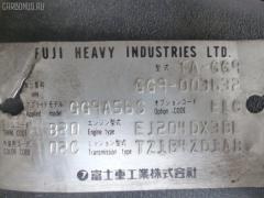Подушка двигателя SUBARU IMPREZA WAGON GG9 EJ204 Фото 2