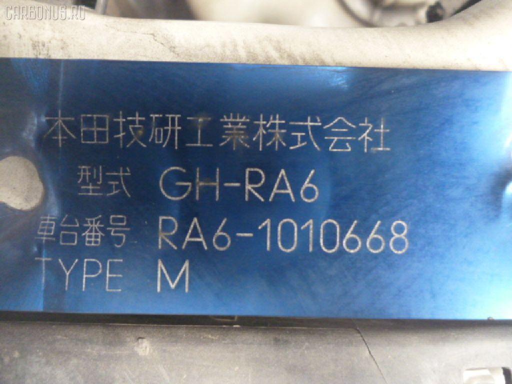 Радиатор печки HONDA ODYSSEY RA6 F23A Фото 2