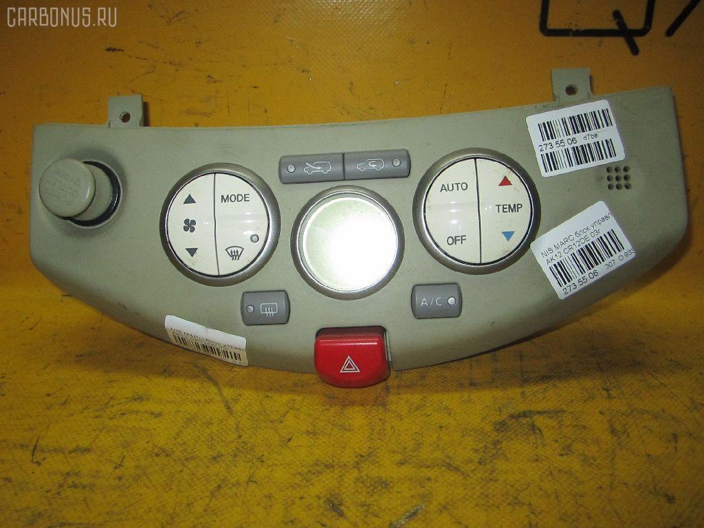 Блок управления климатконтроля NISSAN MARCH AK12 CR12DE. Фото 8