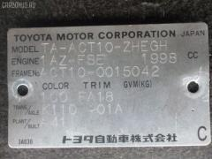 Тросик на коробку передач TOYOTA OPA ACT10 1AZ-FSE Фото 2