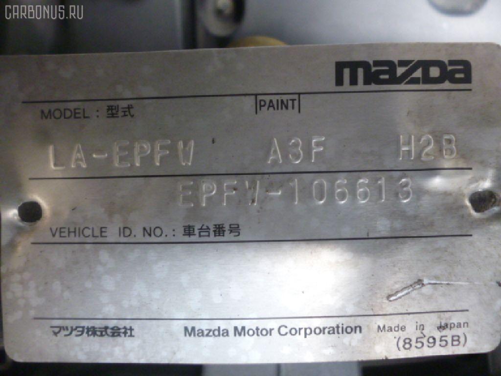 Жесткость бампера MAZDA TRIBUTE EPFW Фото 2